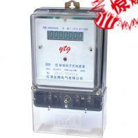 批发液晶电表高精度电能表小区单相透明电表箱空气开关组合套装