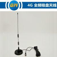 4G全频吸盘天线大吸盘强磁性4G天线螺旋杆子高频4G通信天线