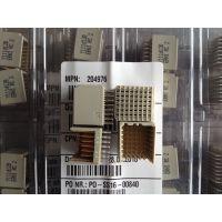 ERNI恩尼可替代204975的2毫米公型垂直式M1键码PCB连接器204976