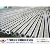 S22053不锈钢无缝管 锅炉管 换热器管 压力容器管 厂价直销