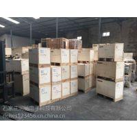 西门子变频电机160kw 6级 1LE0001-3BC23-3AA4 全新原装正品