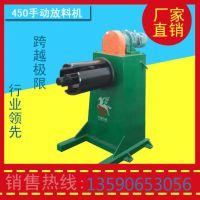 佛山祈鑫机械设备450手动放料机
