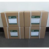 天津工业射线胶片冲洗机12in.×15in批发