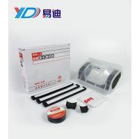 专业生产灌胶防水接线盒 -易迪电气