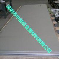 深圳供应TA17钛合金板材TA17钛棒