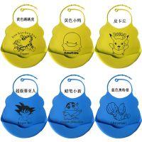 诗怡工厂直销 硅胶婴儿用品 口水兜免洗吃饭围兜 防水防脏 定制色号