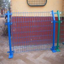 工厂隔离网 厂区隔离网 锌钢围墙护栏