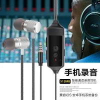 唯创知音通话录音耳机产品的应用攻略