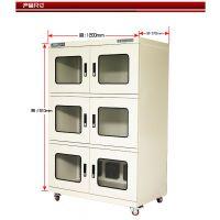 上海邮票字画防潮箱AK-2000爱酷全自动干燥柜科学仪器电子防潮柜
