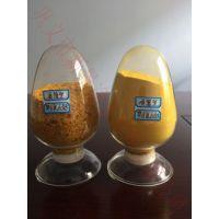 聚合氯化铝30含量聚氯化铝30含量