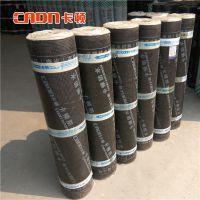 厂家直销SBS改性沥青 黄沙 铝箔面防水卷材