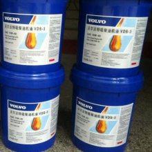 供应沃尔沃VOLVO优质特级柴油机油VDS-3 10W-30,沃尔沃VDS-3 15W-40柴油机油