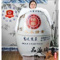女子美容院新款专用拓客 锁客发汗蒸缸、祛湿寒、减肥磁蒸排毒养生瓮