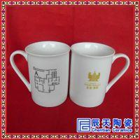 辰天陶瓷简约爱心陶瓷杯 简约个性办公杯 创意可爱马克杯