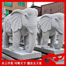 汉白玉大象 各类石雕动物定做 景观石材大象