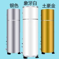 三准空气能热水器 邀您共享舒适沐浴之旅