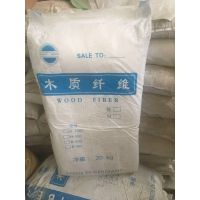 广东直销东光牌木质纤维15822280358