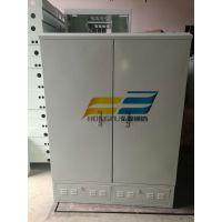 中国电信室外通信箱