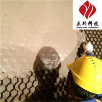 厂家供应正邦耐高温抗腐蚀耐磨浇注料