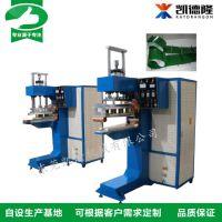 珠海凯隆工厂供应高周波15kw工业皮带接头高频焊接机传输带加工
