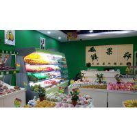 【水果保鲜柜】商用水果保鲜柜厂家