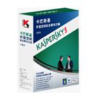 深圳正版促销供应卡巴斯基防病毒软件