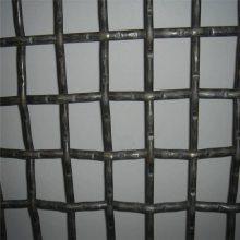 轧花网招标 优质轧花网供应商 钢丝网编织网