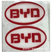 供应高端品质的PU水晶滴胶 产品滴胶 10年不变硬 不发黄