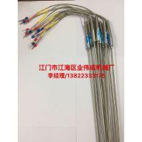 K型热电偶、感温头、探温线、业成热风机配件出售、耐高温感温线