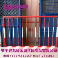 坑口防护栏 基坑临边护栏 安全防护围栏