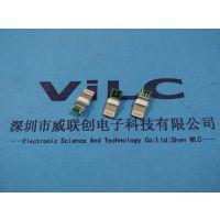 带板苹果8p公头、PCB板 带最新IC 一体成型式 ROHS环保认证 +PBT耐高温
