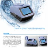 滨松光子BHP9514台式水质生物毒性检测仪 发光细菌法国标GBT15441-1995计量证书 总代