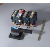 HH15-630/3 630A隔离开关熔断器组