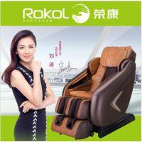 A西安荣康按摩椅1900A、1901、7907S低中高品质家用按摩椅