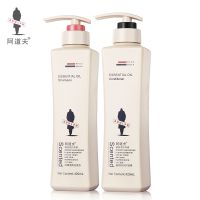 阿道夫批发洗发水正品滋润修护洗发乳液 植物配方持久留香