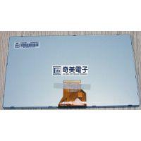群创8寸AT080TN64宽温工业液晶显示屏 高亮