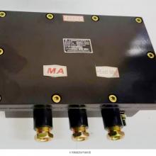 矿用隔爆型信号接收器 KXS127 吊椅间距检测 昭通临沧