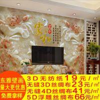 佳舍美居中式电视背景墙壁纸 客厅卧室3d无纺布墙纸大型壁画自粘无缝墙布