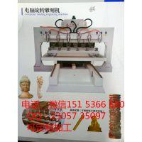 华洲木工雕刻机、浮雕机,全新电脑雕刻机