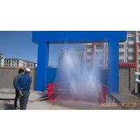 伊犁塔城阿勒泰建筑工地大门口洗车喷淋设备多少钱