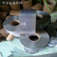 衡水筛网厂 国标30408不锈钢筛网生产厂家