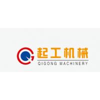 潍坊起工机械有限公司