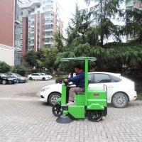 cleanle/洁乐美S1650扫地机 电动三轮扫地车 小区物业道路清扫车