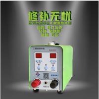 华生HS-BDS03便携式金属脉冲精密工模具修补冷焊机