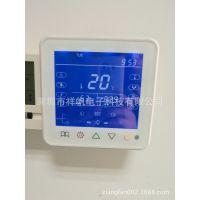 PM2.5智能新风控制器IOS,安卓手机均可控制全球招商中诚邀品鉴