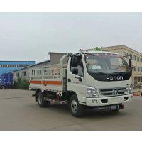 厂家供应福田4米2国五2类气体运输车