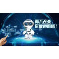 电话营销机器人是什么?企业使用企嘟嘟电销机器人好处多多!