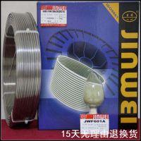 北京金威H08CrMoA HIC镀铜耐热钢用镀铜埋弧焊丝 耐热钢埋弧焊丝