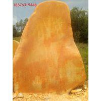 惠州地名石图片 大型景观石批发 天然黄蜡石厂家直销 名富奇石场
