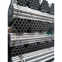 腾冲热镀锌钢管DN100X3.75厂家批发河北天谊材质q215每支重量64.84公斤